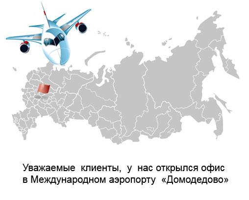 Таможенные брокеры россии